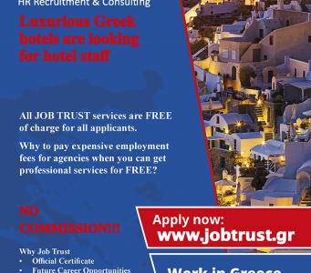 Greek work - NO COMMISSION to the agency! 3-8 months Working contracts from April to October. We pay salary, food, accommodation, tickets and support during your stay in Greece. Apply NOW!